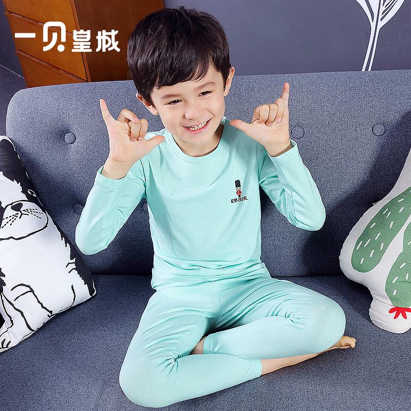 儿童秋衣纯色