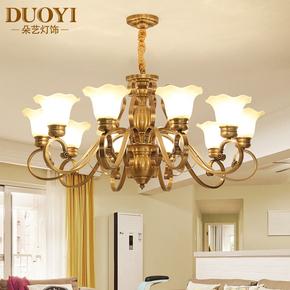 美式复古全铜吊灯客厅大气灯具创意简约餐厅5灯朝下欧式卧室灯具