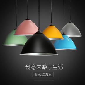 现代简约单头吊灯灯罩北欧办公室餐厅灯彩色罩吧台锅盖工业工矿灯