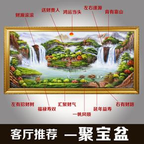 风景油画欧式纯手绘聚宝盆山水风水招财沙发背景墙客厅装饰画横幅