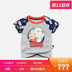 安塞尔斯夏季儿童打底衫上衣宝宝T恤男童短袖童装卡通纯棉T恤