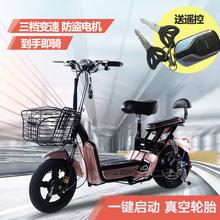 绿元素电动车成人小型女士电动自行车双人电瓶踏板助力电单车48v