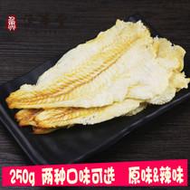 200g舟山特产海鲜干货即食零食小吃现烤龙头鱼香酥小鱼干烧烤鱼片