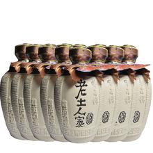 贵州酱香型粮食礼品坛子酒12500ml53度老土人家酒