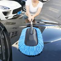 洗车刷子汽车用品长柄伸缩清洁软毛洗车工具洗车拖把擦车拖把蜡刷