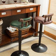 美式吧台椅子现代简约高脚凳靠背吧椅家用收银台酒吧凳前台高凳子