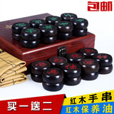 Red Sour Branch Chinese Chess Big Size Ebony Wood Chess Gift Old Red Wood Chess Leather Chess Board Chess Packing