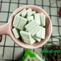 高原牦牛牛初乳羊初乳无糖奶片休闲零食250g青海特产西北骄奶贝