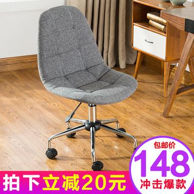 椅子電腦椅家用辦公椅時尚現代簡約升降轉椅會議學生宿舍椅電腦椅年貨節