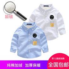 冬款加绒儿童保暖衬衣2018新款加绒衬衫中大童加绒加厚保暖衬衫