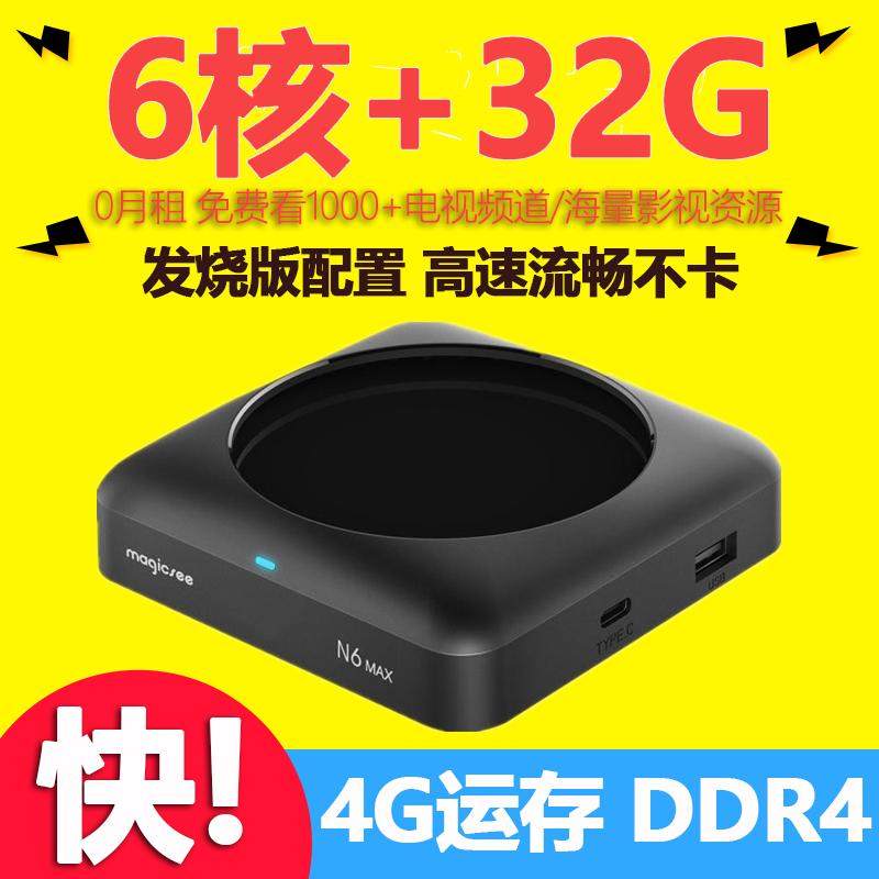 智能6核无线wifi高清网络机顶盒32g安卓家用4G电视盒4k硬盘播放器