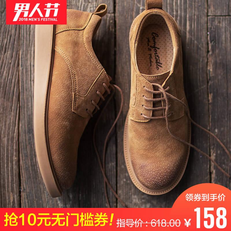 男鞋夏季鞋子男休闲鞋2018新款韩版潮流男士皮鞋英伦百搭板鞋潮鞋