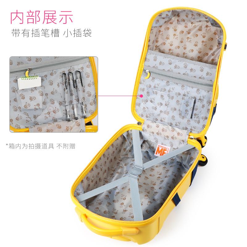 小黄人行李箱儿童旅行箱男孩女童拉杆箱小孩宝宝18寸卡通8-16岁12