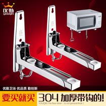 层挂壁式伸缩电烤箱支架壁挂吊架墙1微波炉架子不锈钢厨房置物架