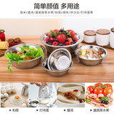 Stainless steel basin stainless steel soup pot small basin small basin soup bowl canteen stainless steel soup bowl stainless steel soup bowl rust yphems