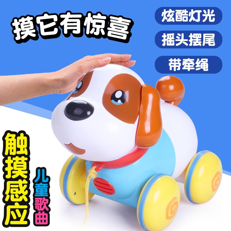 电动儿童玩具狗