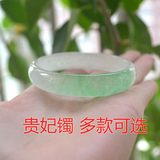 Natural Princess Bracelet Oval Jade Jade Bracelet Floating Green Ice Women's Jade Bracelet Small Oval Bracelet Large