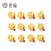 Old temple foot gold 999 twelve zodiac transport beads mouse cattle tiger rabbit dragon snake horse sheep monkey chicken dog pig price 3D hard gold