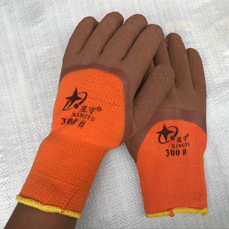 Перчатки для активного отдыха Артикул 577588056733