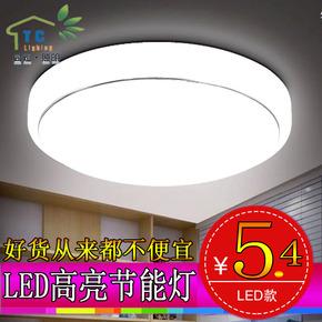 led吸顶灯现代客厅灯简约卧室灯节能厨房餐厅阳台过道灯家装圆形