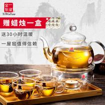 一屋窑花草茶具加热玻璃花茶壶水果茶壶套装耐热过滤煮红茶杯茶盘
