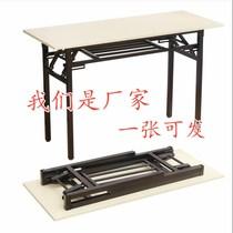 餐桌椅组合现代简约小户型长方形饭桌后现代轻奢不锈钢大理石餐桌