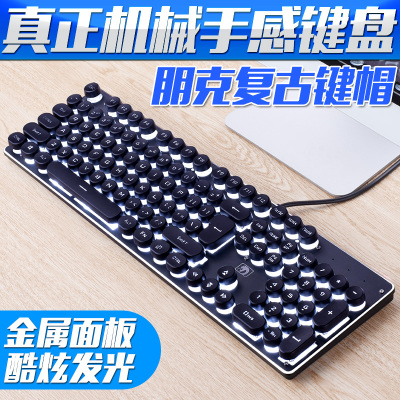 机械键盘背光有线