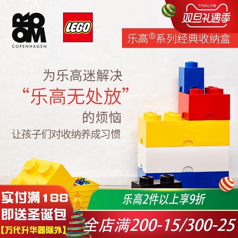 正版LEGO乐高笔筒办公桌摆件桌面收纳盒小颗粒积木存储盒整理箱