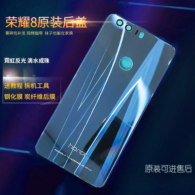 华为荣耀8原装后盖玻璃电池盖八背屏后壳手机后屏FRD-AL10/0原厂