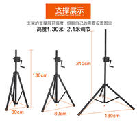 Reinforced outdoor stage lifting thickening speaker hand bracket indoor surround sound tripod promotion