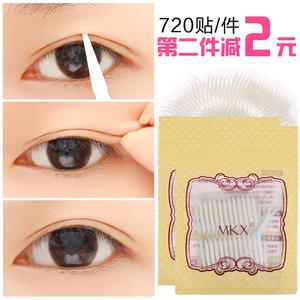 720贴自然尖角透明 双面双眼皮贴隐形无痕 持久超粘韩国 送叉子