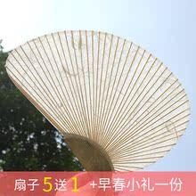可书画 日式杂货宣纸纯白纸扇团扇女式随身扇子实用礼品 双面宣纸