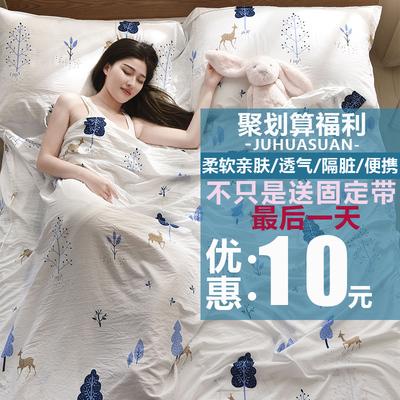 旅行床单纯棉