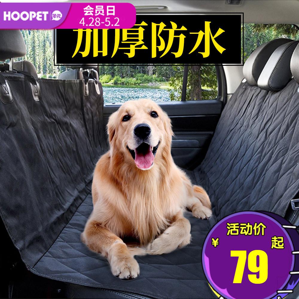宠物汽车安全座椅