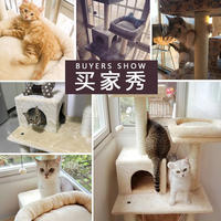 Cat climbing cat litter cat tree one cat scratching board cat frame cat jumping large cat toy supplies scratching cat shelf