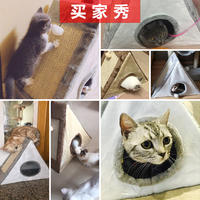 Cat climbing frame cat scratch board with cat litter cat frame one cat house cat house small villa cat sisal claw claw toy cat tree