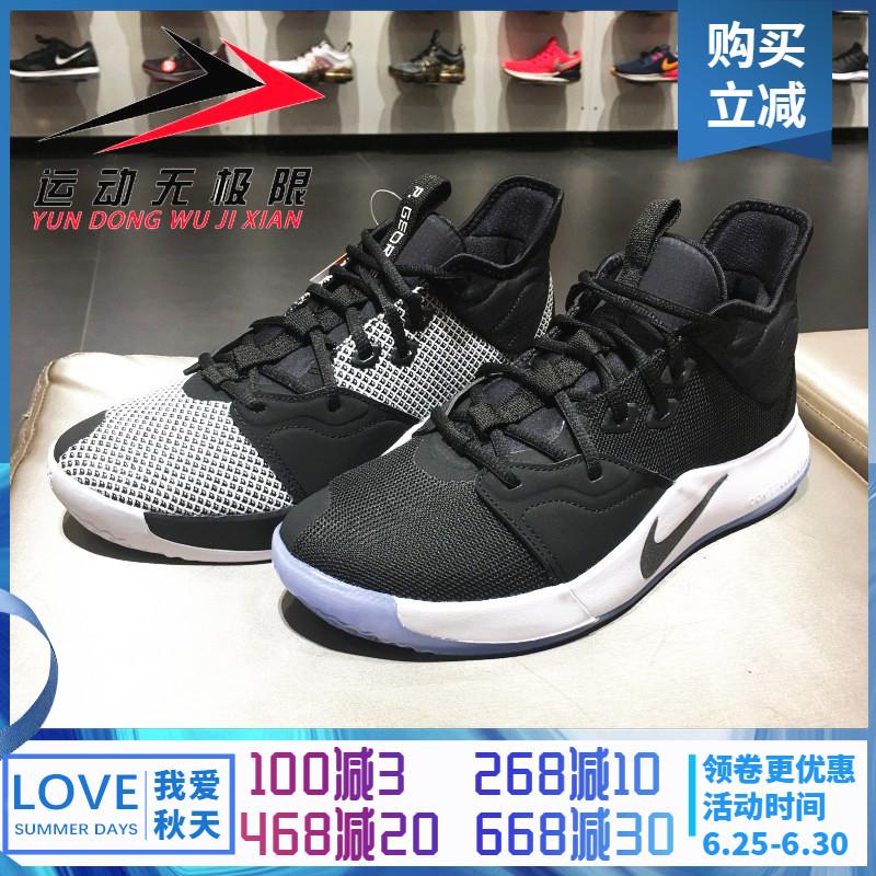 耐克男鞋2019夏季新款PG 3 保羅喬治3代運動籃球鞋AO2608-001-002