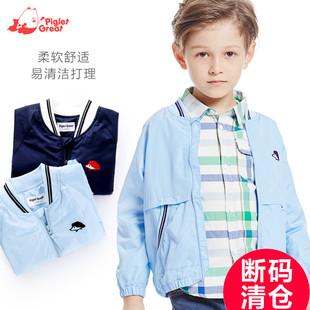 儿童夹克宝宝拉链衫 2017秋季新款韩版潮大中小童男童装外套