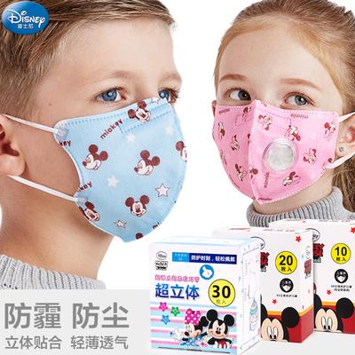 迪士尼宝宝口罩一次性女童男童透气冬小孩幼儿童卡通防雾霾pm2.5