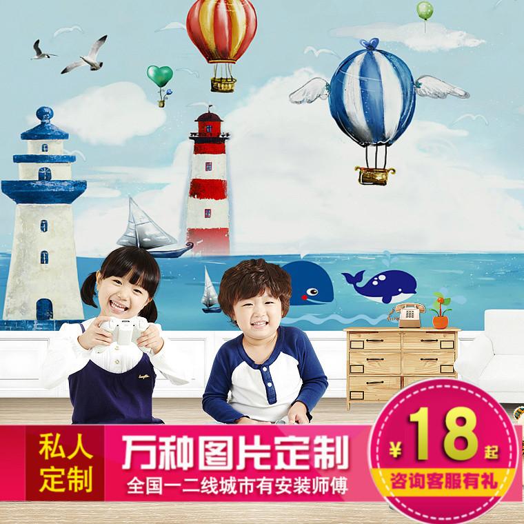 儿童房壁纸 3D无纺布卧室客厅孩子海洋灯塔大型无缝墙纸可爱壁画