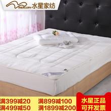 水星家纺正品负离子蚕丝床垫 1.5米垫被1.8m床褥子双人可折叠垫子