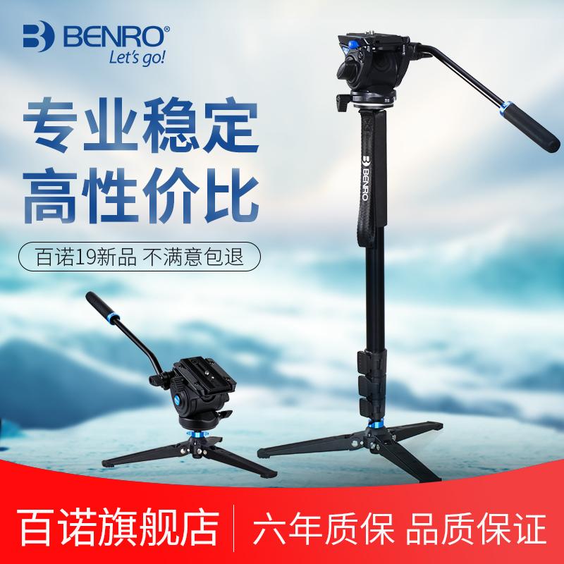 PTZ камеры для видеонаблюдения Артикул 591749780953