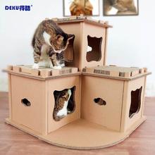 猫窝爬架猫树一体豪华别墅猫屋硬纸板宠物房子室内大型瓦楞纸猫舍