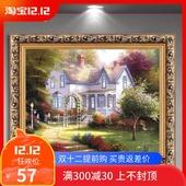 饰画美式风景油画欧式挂画壁画三联画托马斯沙发背景墙 绿牌客厅装