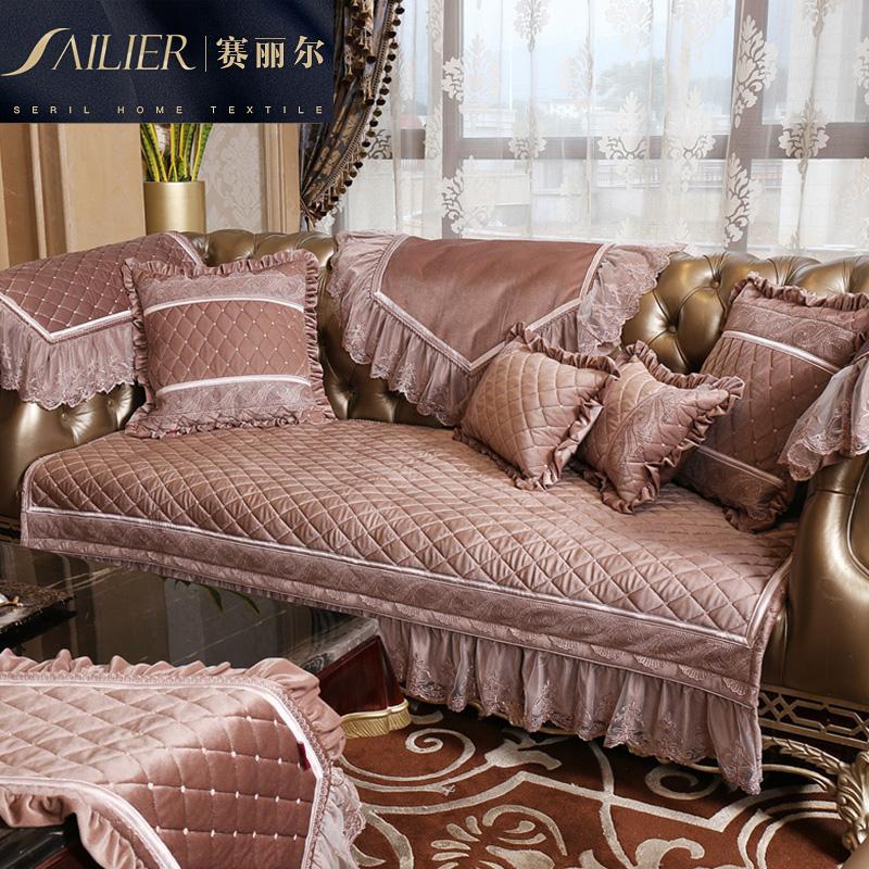 赛丽尔沙发垫