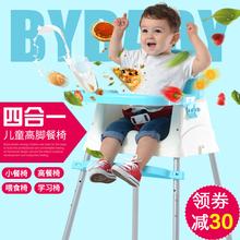 儿童餐椅便携式多功能宝宝小孩吃饭婴儿宜家用可折叠餐桌座椅櫈子