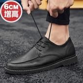 休闲皮鞋男黑色韩版英伦男鞋商务内增高鞋男士正装潮流百搭鞋子男