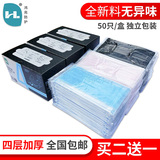 Респираторы от пыли Артикул 525990240169