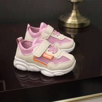 Bear shoes children's models female boys soft bottom sports shoes old 爹 net red baby white shoes summer through the net spring and autumn