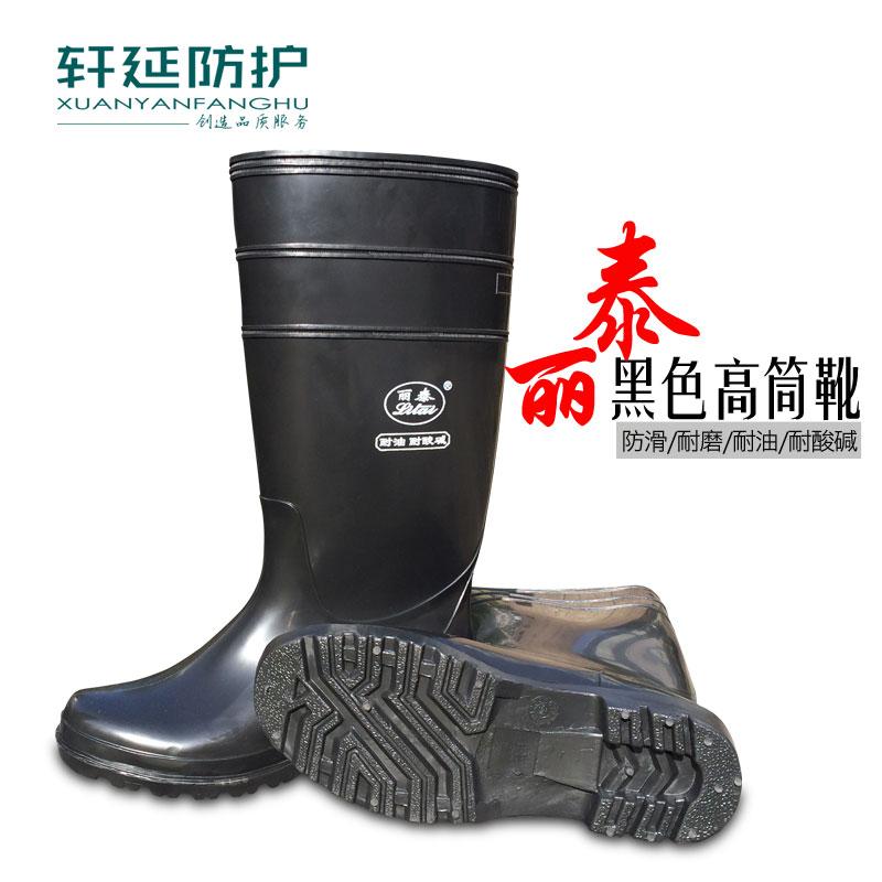 Защитная обувь / Спецобувь Артикул 45515967387